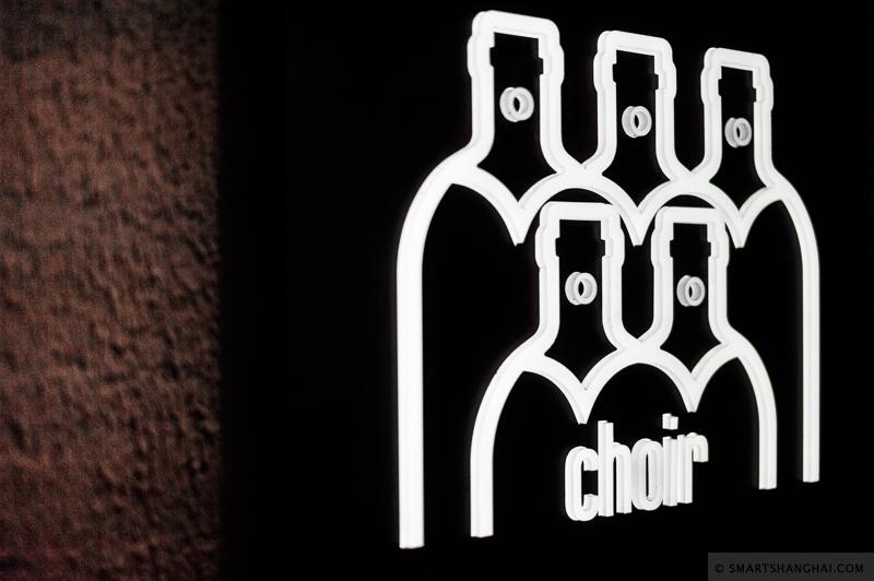 Choir Shanghai