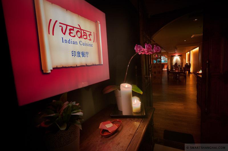 Vedas (Xuhui) Shanghai