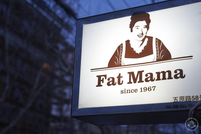 Fat Mama (Wuyuan Lu) Shanghai