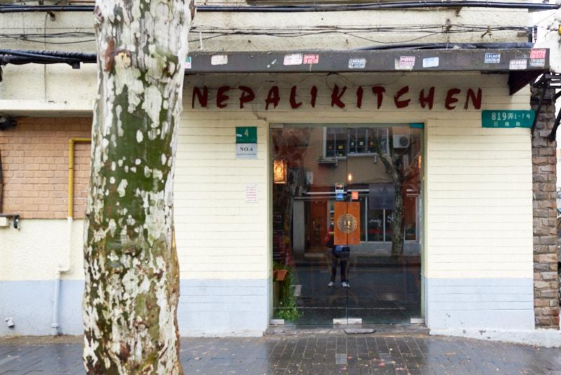 Nepali Kitchen (Julu Lu) Shanghai