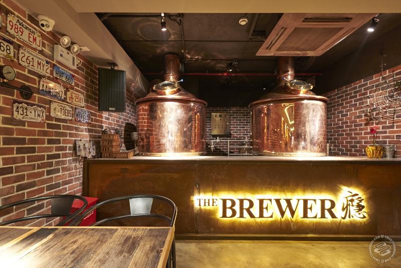 The Brewer Shanghai