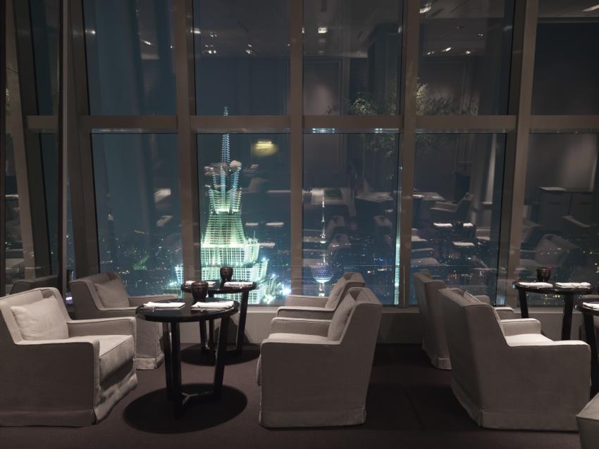 Park Hyatt Shanghai Shanghai