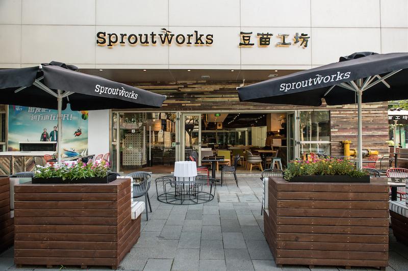 Sproutworks (Xintiandi) Shanghai