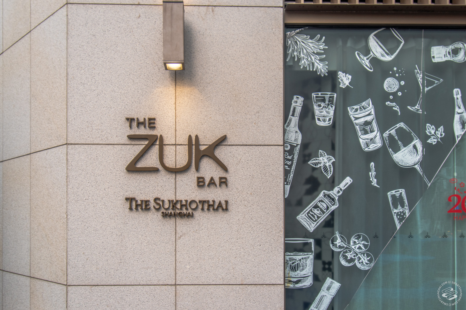 The ZUK Bar Shanghai