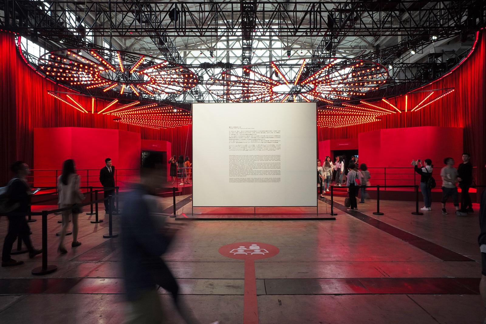 West Bund Art Center Shanghai