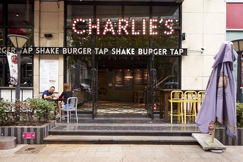 Charlie's (Changshu Lu) Shanghai