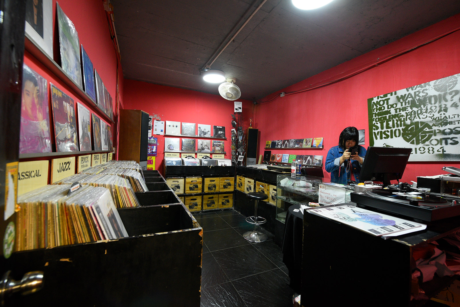Uptown Record Store Shanghai