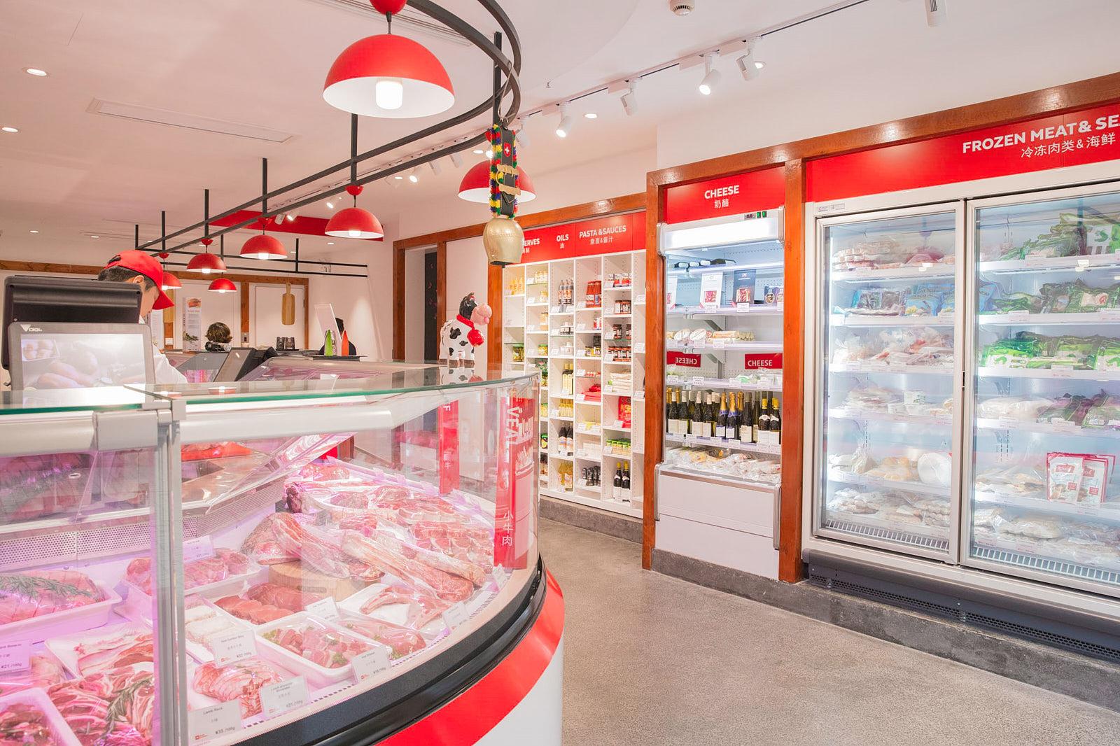Swiss Butchery (Wulumuqi Lu) Shanghai