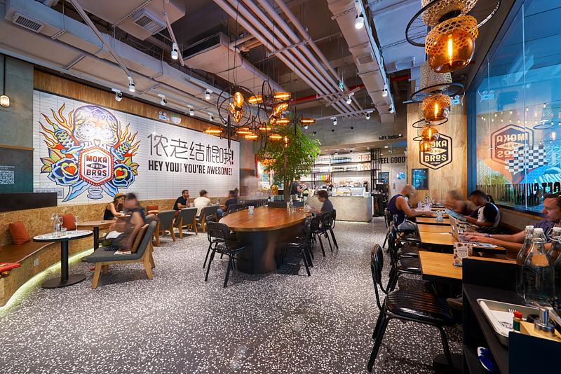 Moka Bros (Xiangyang Bei Lu) Shanghai
