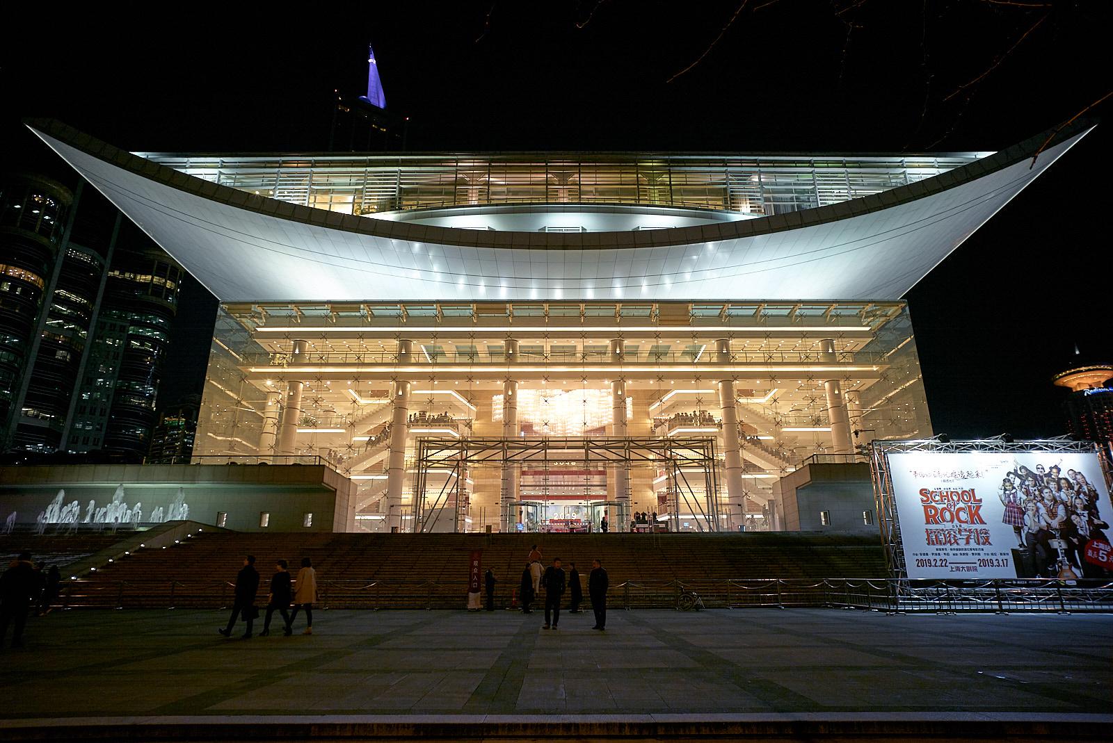 Shanghai Grand Theatre Shanghai