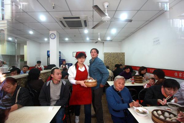 Jia Jia Tangbao Shanghai