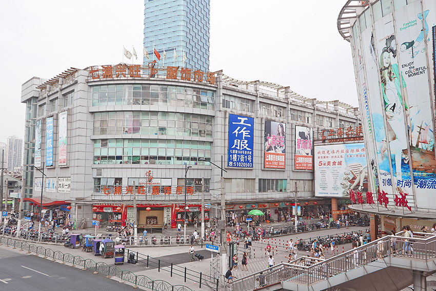 c08cdc0e8e6b2 Fake Markets in Shanghai
