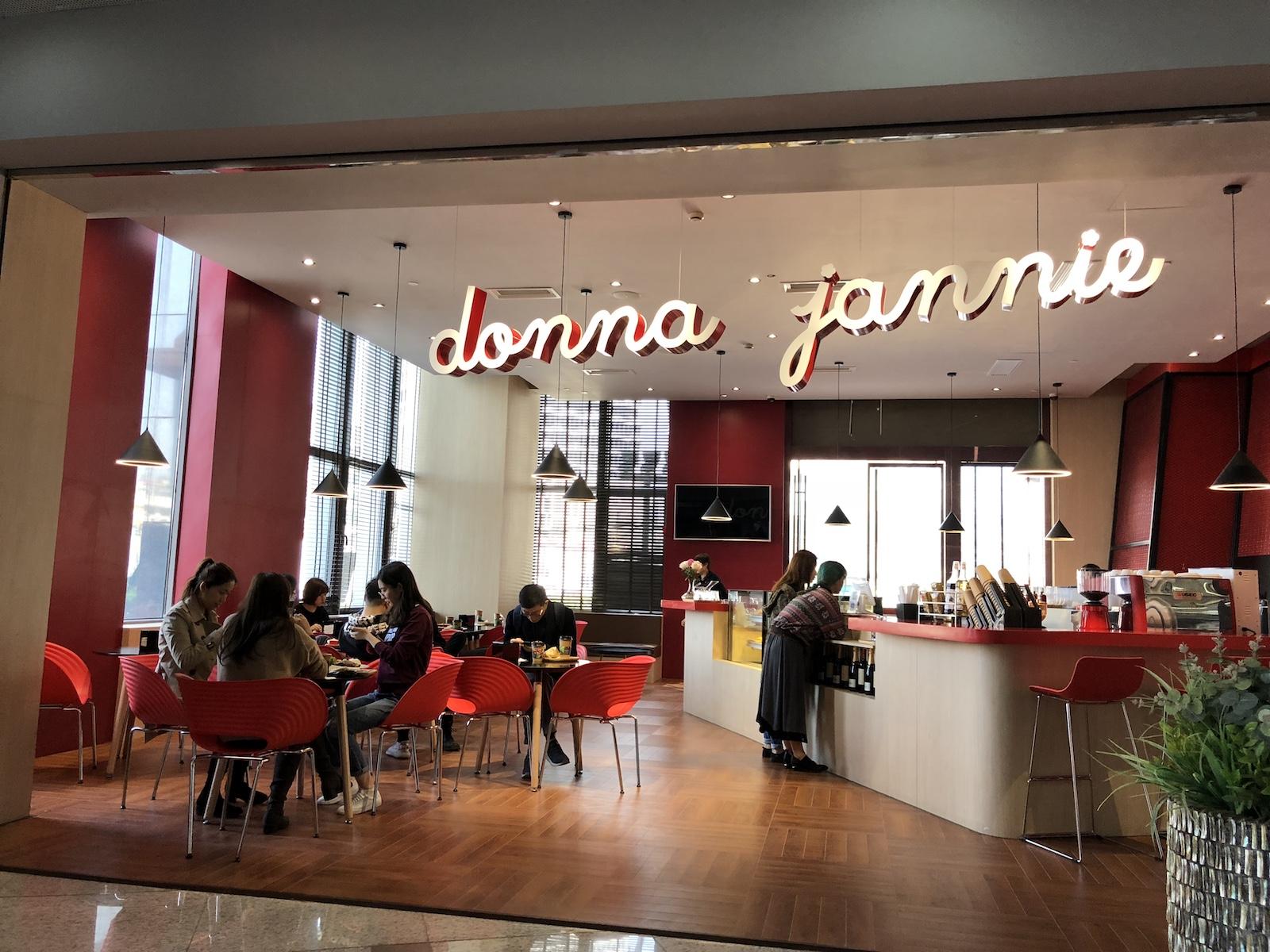 Donna Jannie Shanghai