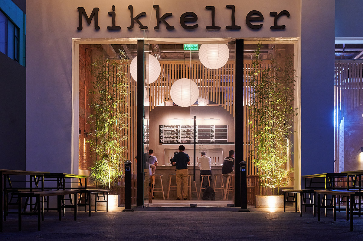 Mikkeller Tasting Room Shanghai