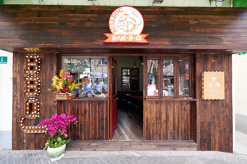 Bulldog Bar-B-Q Shanghai