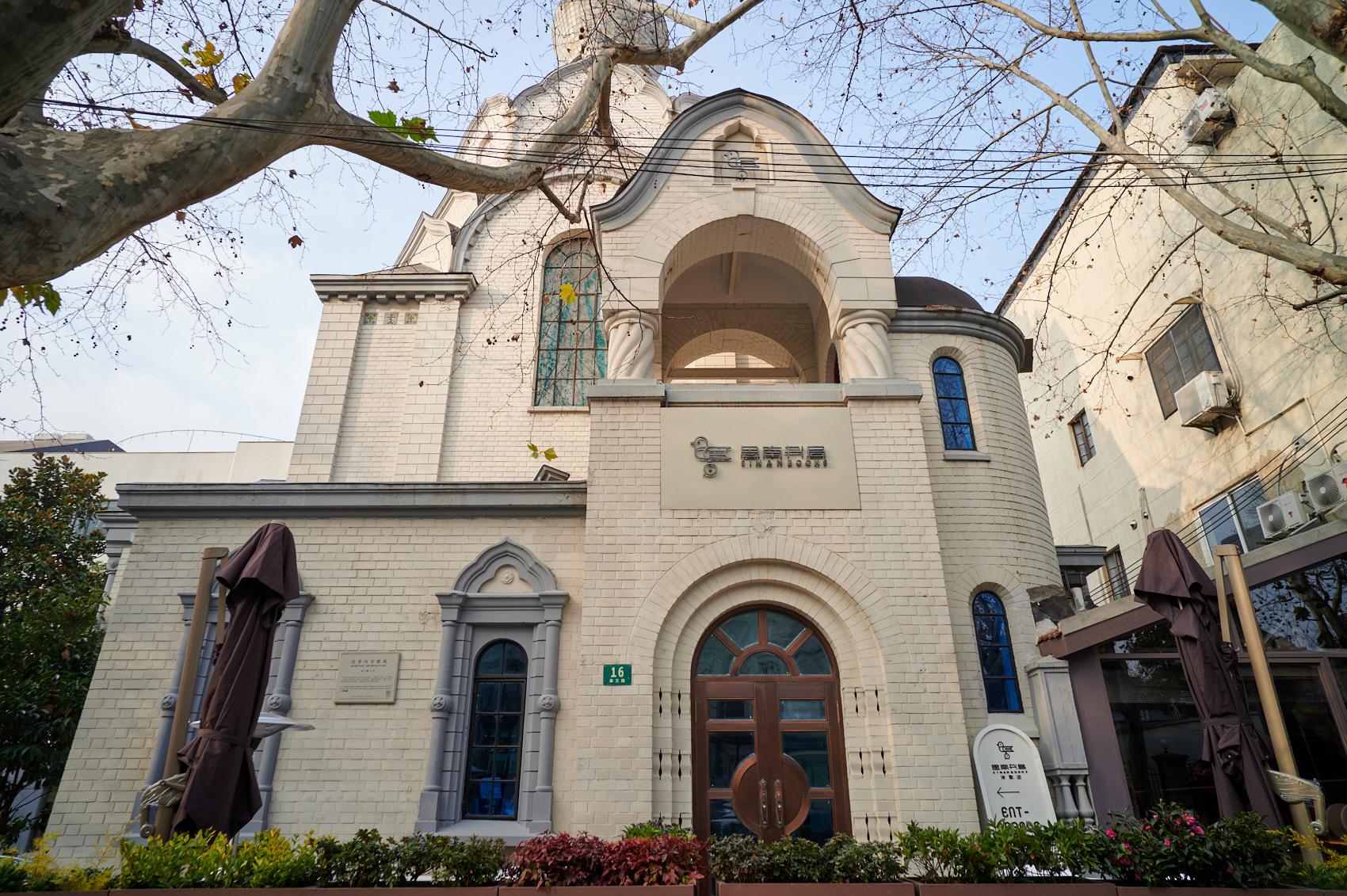 Sinan Books (Gaolan Lu) Shanghai