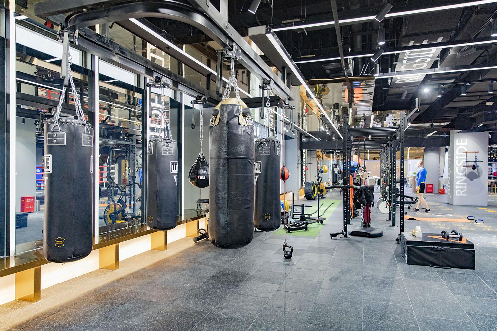 Ringside Boxing & Beyond (Nanjing Xi Lu) Shanghai