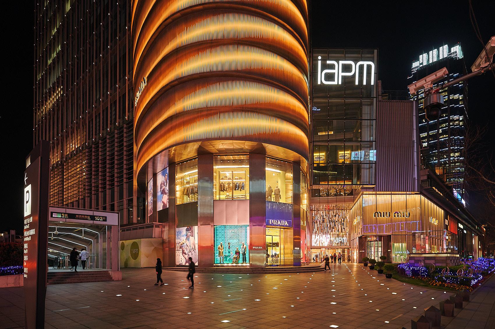 IAPM Shanghai