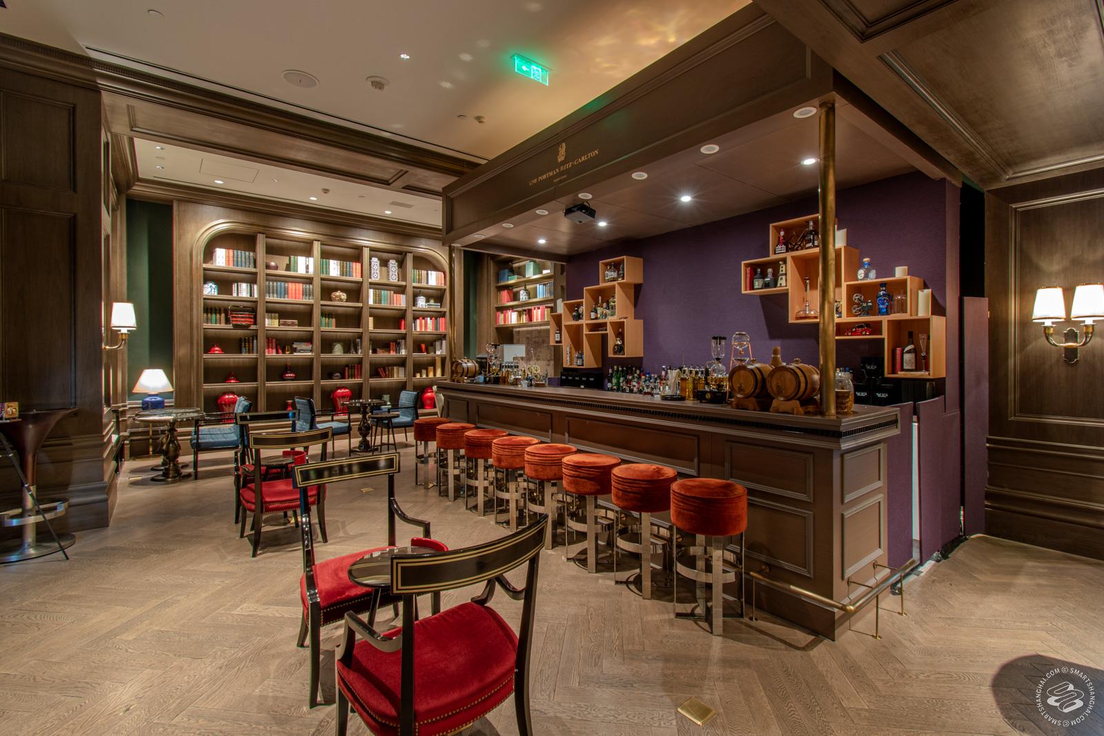 The Ritz Bar & Lounge (Portman Ritz-Carlton) Shanghai