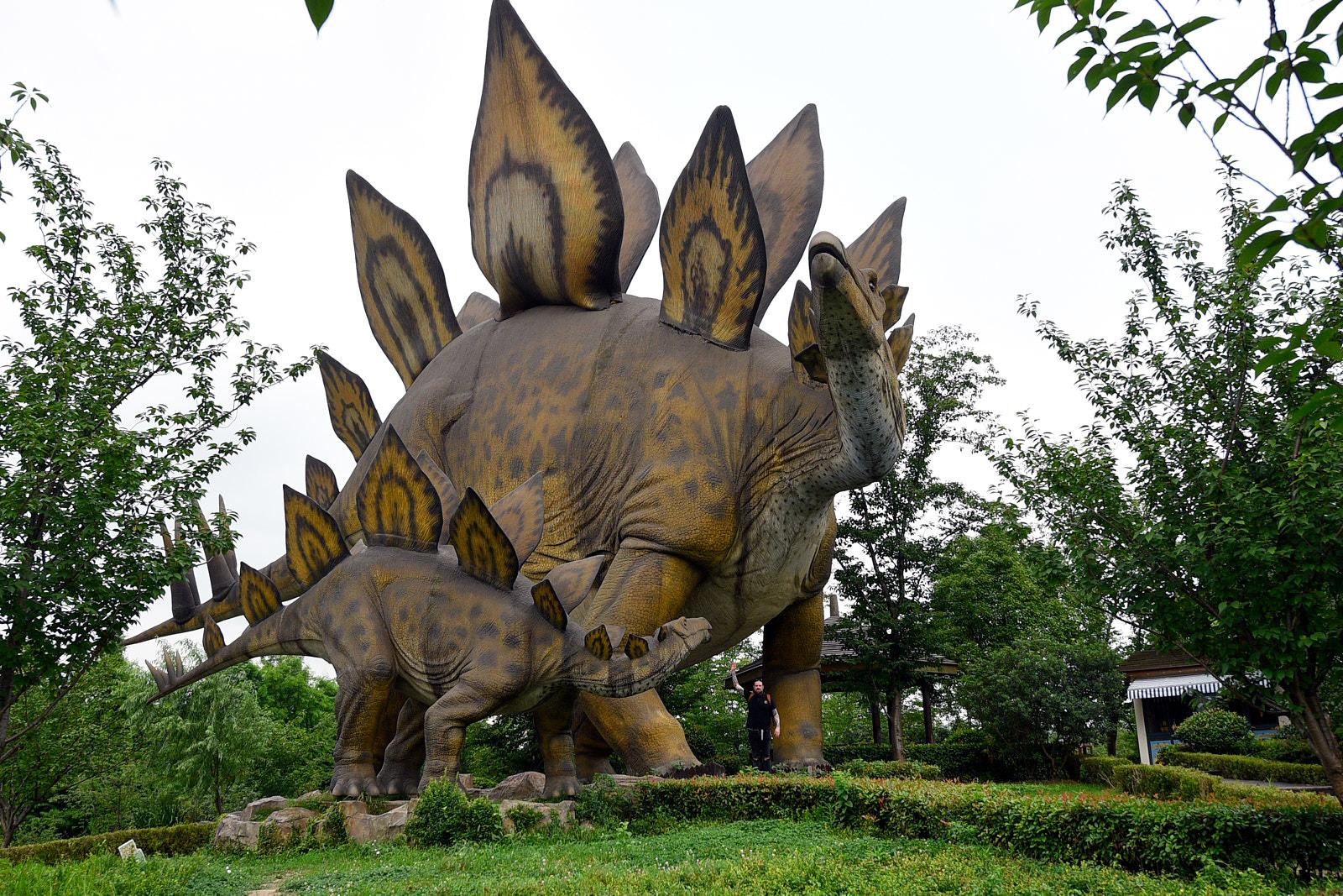 Gucun Park Shanghai