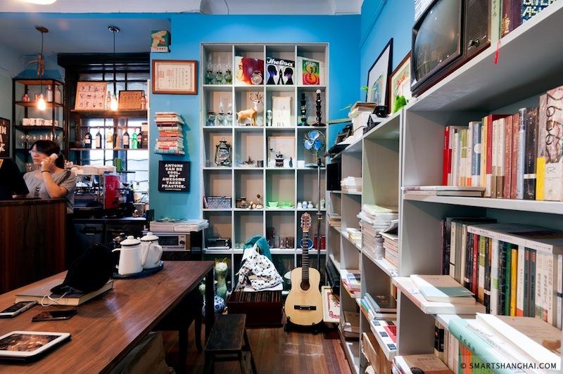 1984 Book Store Shanghai