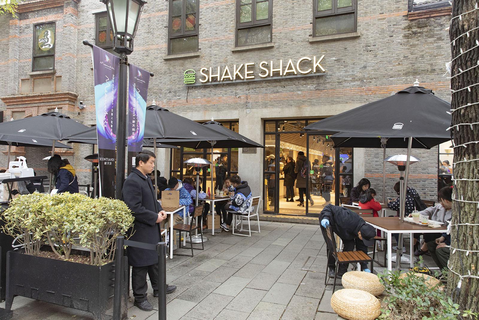Shake Shack (Xintiandi) Shanghai