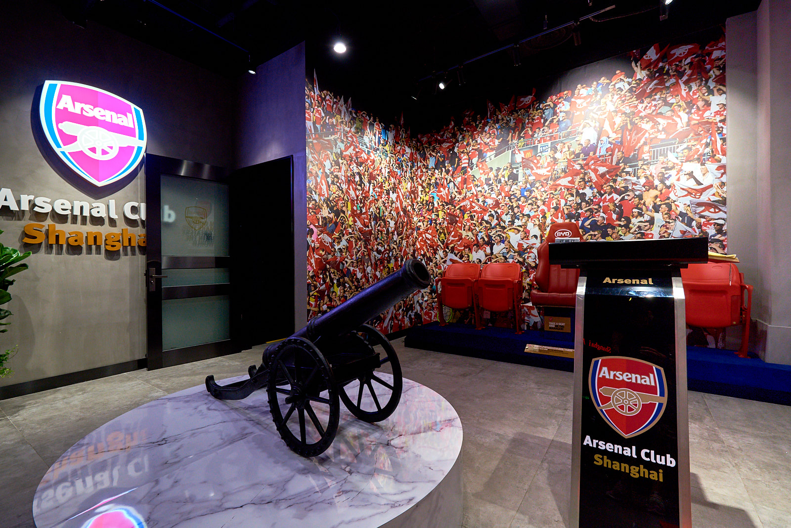 Arsenal Club Shanghai Shanghai