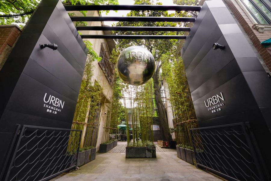 URBN Boutique Hotel Shanghai Shanghai