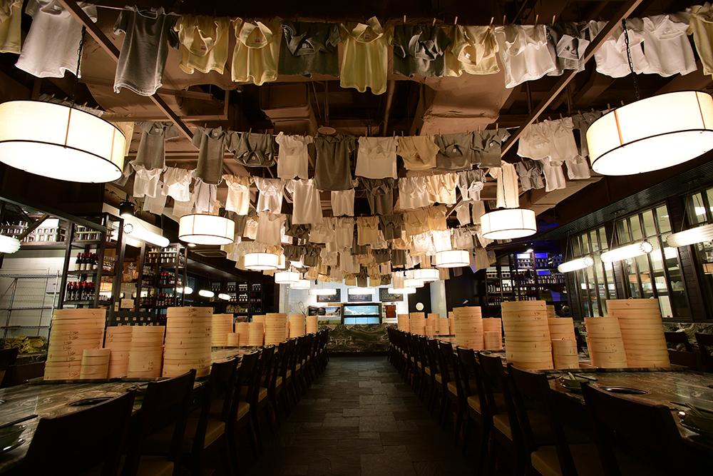 Qimin Organic (Reel Mall) Shanghai