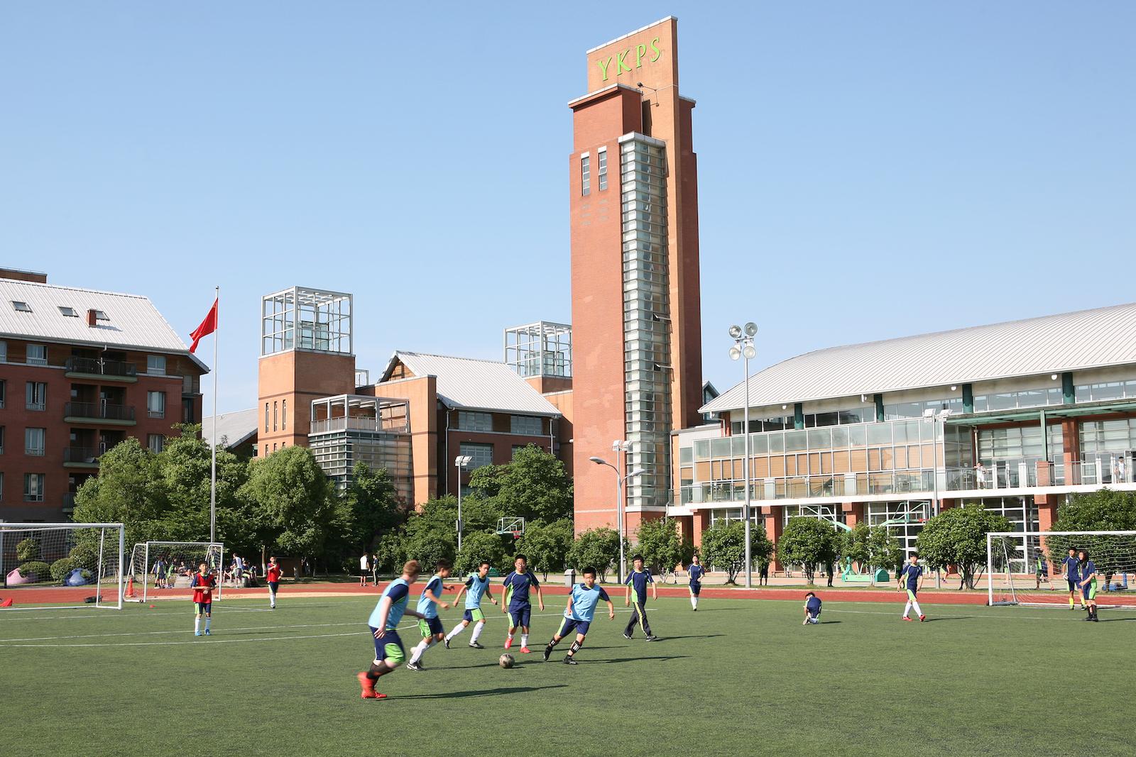 YK Pao School (High School) Shanghai