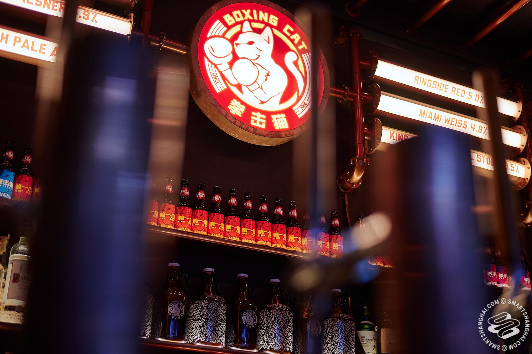 Boxing Cat Brewery (Xintiandi) Shanghai