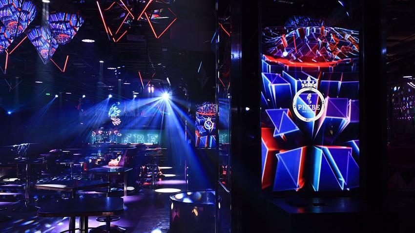 Phebe Club Shanghai