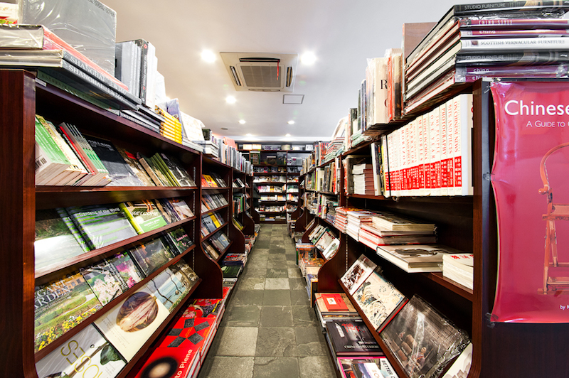 Garden Books (Changle Lu) Shanghai