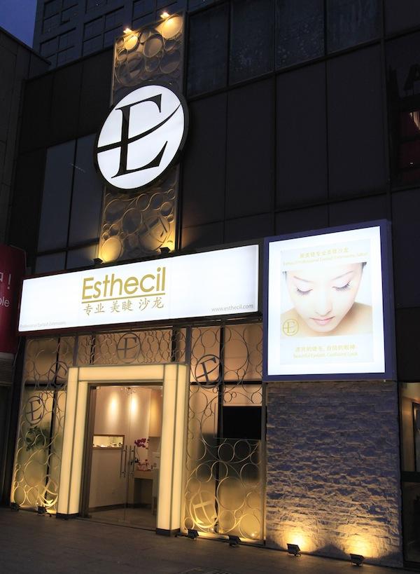 Esthecil Professional Eyelash Extensions Smartshanghai