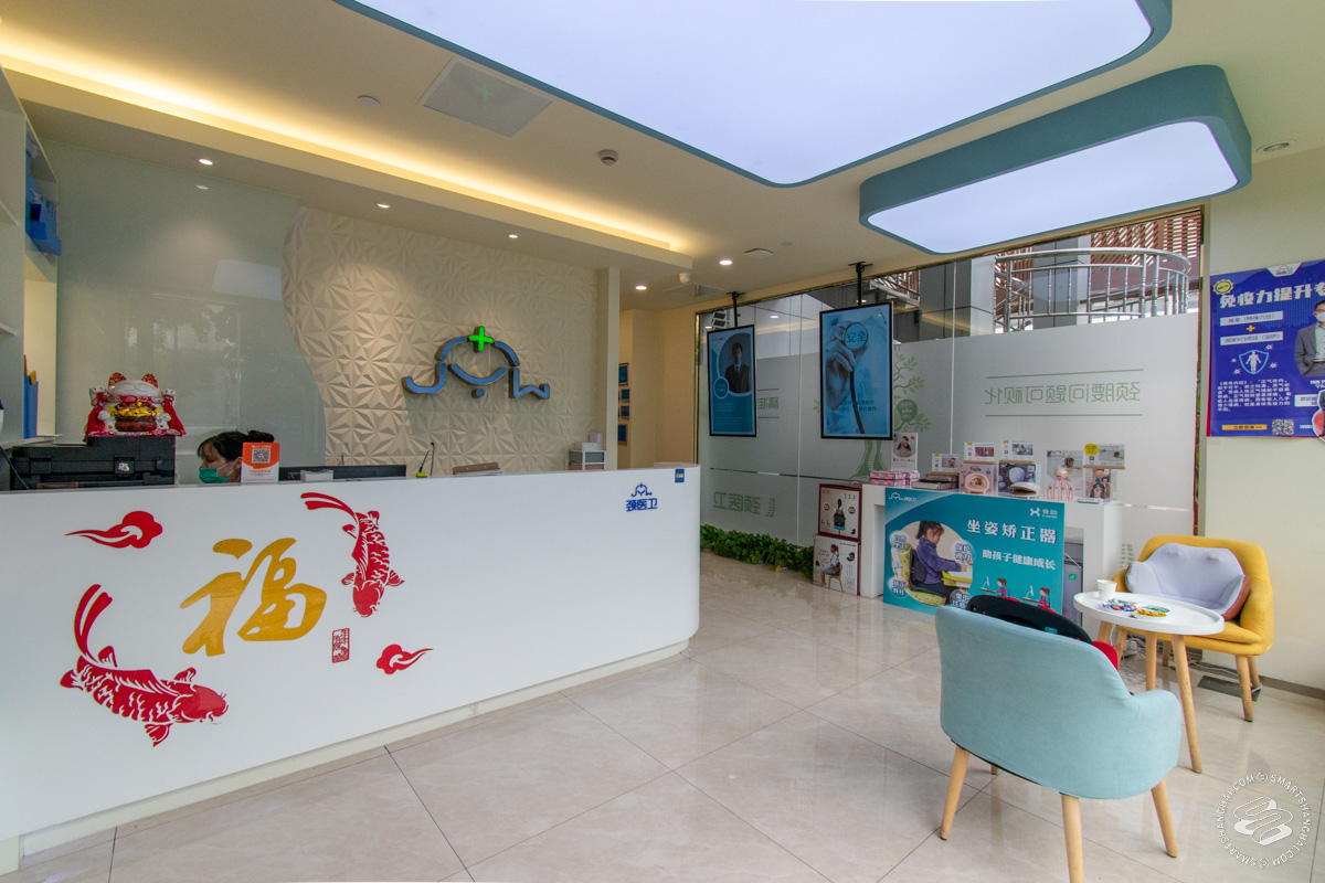 Jing Yi Wei Neck & Shoulder Therapy (Siping Lu) Shanghai