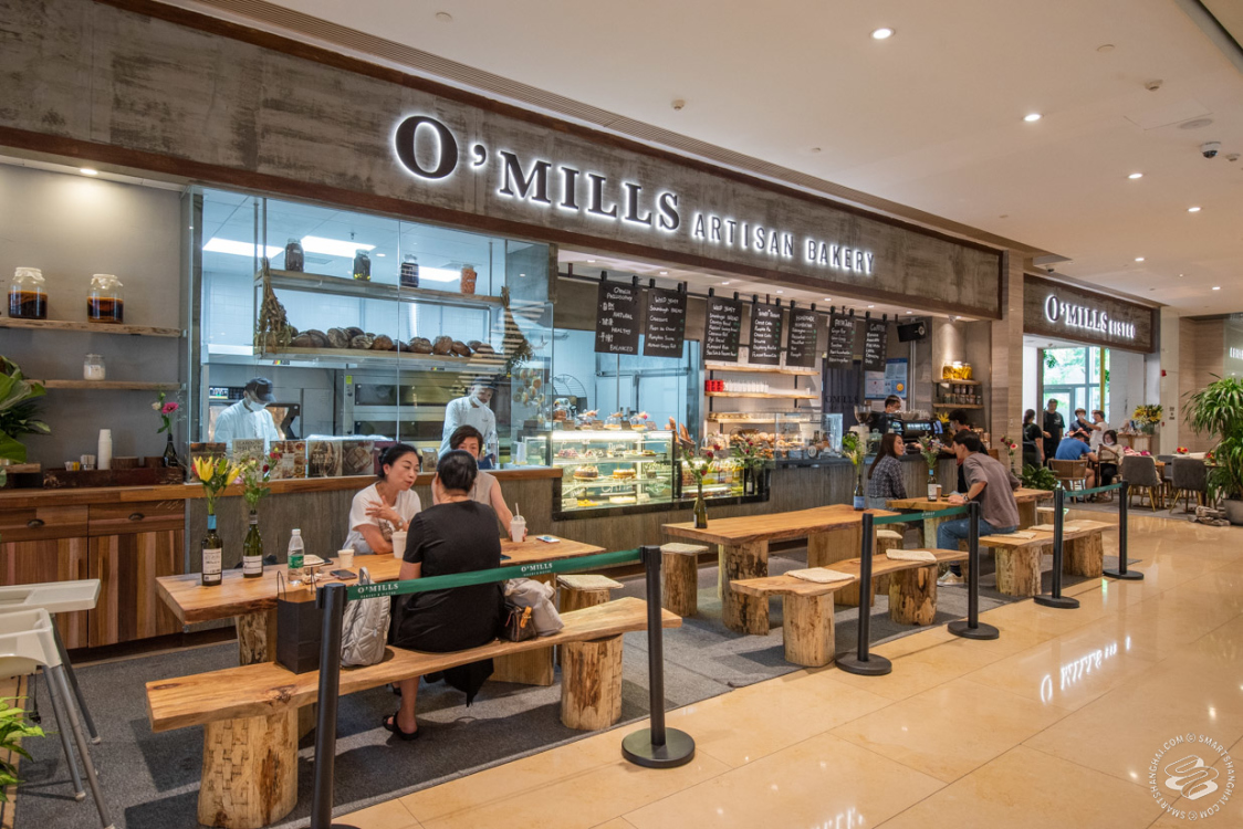 O'Mills (Jing'an Kerry Center) Shanghai