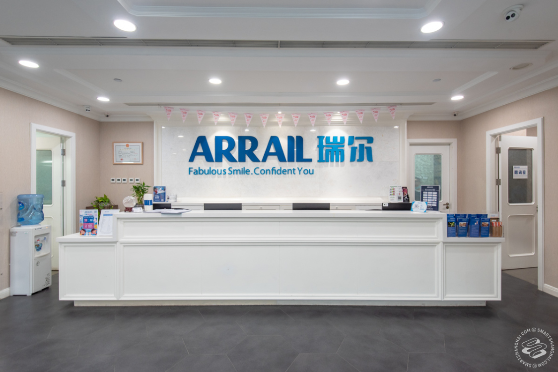 Arrail Dental (Jing'an Park) Shanghai