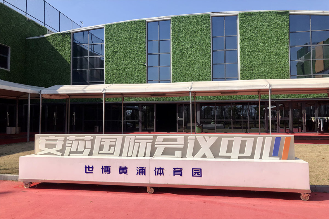 Tennisline International Tennis Academy Shanghai