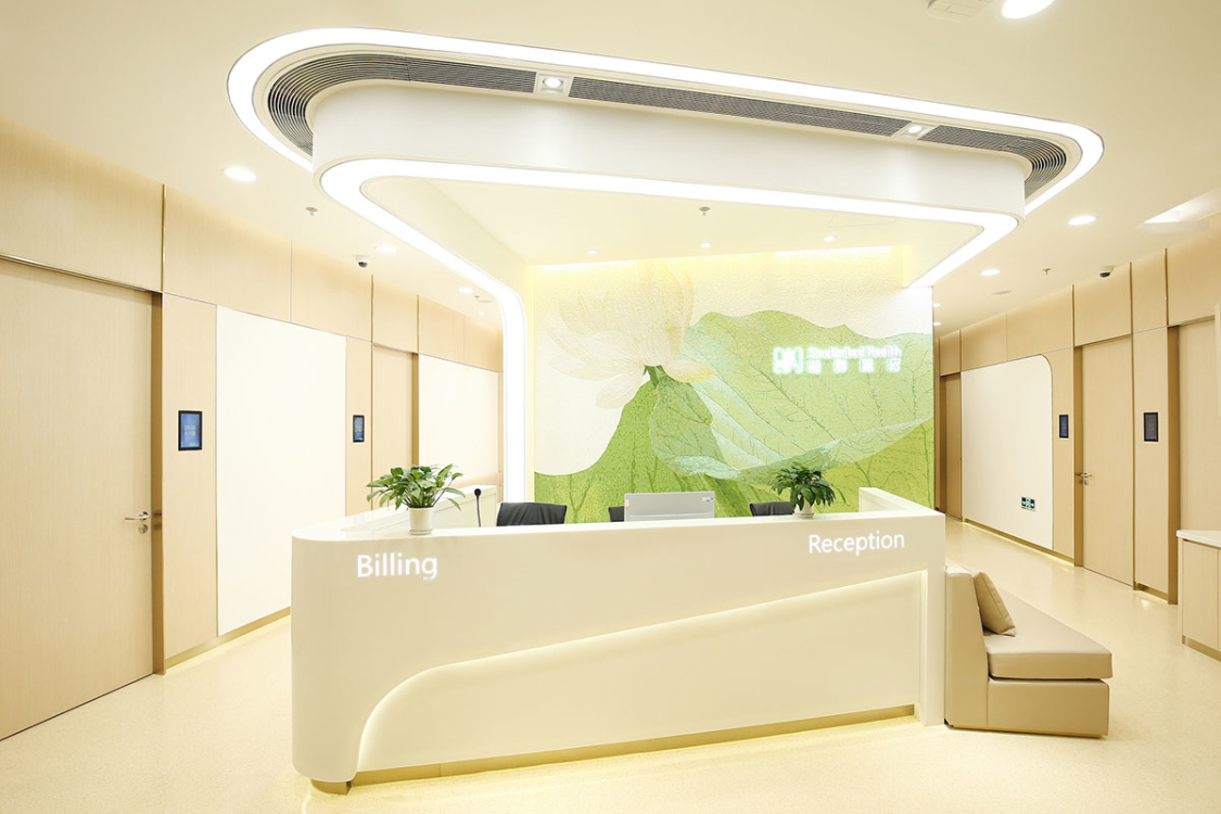 SinoUnited Health (Gefei Center Clinic) Shanghai