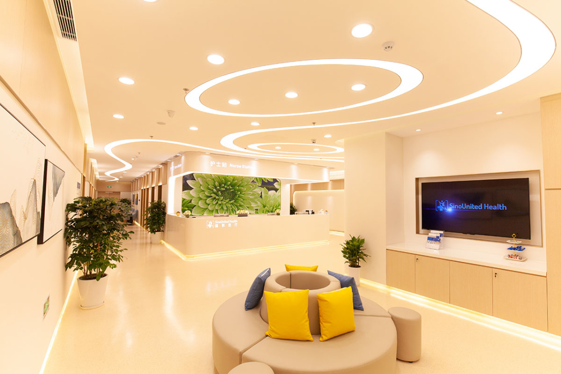 SinoUnited Health (Zhangjiang Clinic) Shanghai