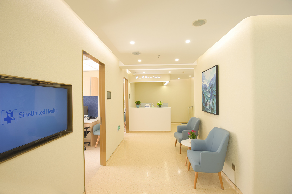 SinoUnited Health (Century Park Clinic) Shanghai