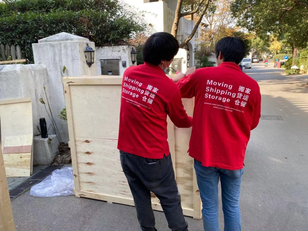 Lannt International Moving & Relocation Shanghai
