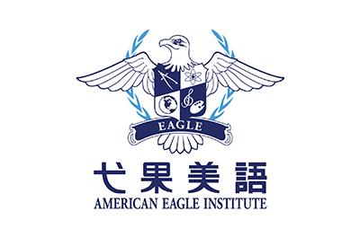American Eagle Institute Logo