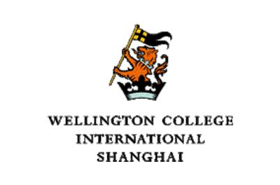 Wellington College International Shanghai Logo